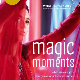 Magic Moments Heinzelfilm